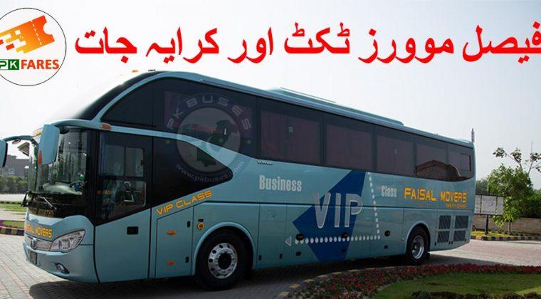 faisal movers ticket price list